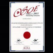 Singapore Outstanding Enterprise Award 2011